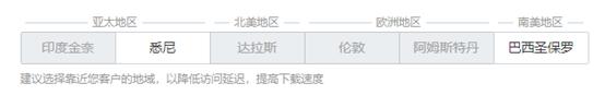 腾讯云云服务器CVM资源分布