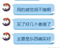 免备案香港vps云主机1核1G三年450元送GlobalSSH