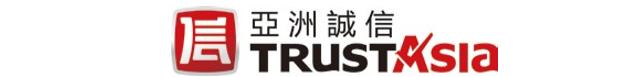 亚洲诚信 TrustAsia SSL 证书种类介绍和价格