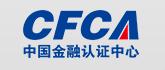 中国金融认证中心CFCA SSL证书种类介绍和价格