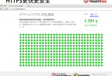 SSL证书应该如何选择?攻略看老刘博客