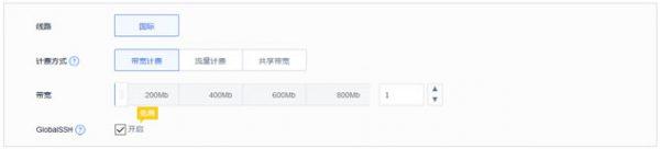UCloud东南亚vps越南胡志明云服务器评测体验