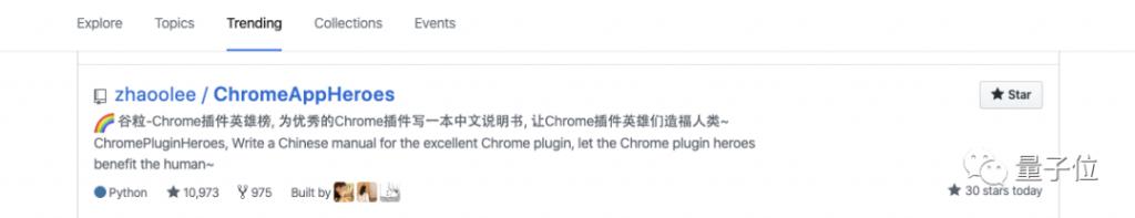 屏蔽网页广告WebP图片下载为PNG批量下载Github表情包