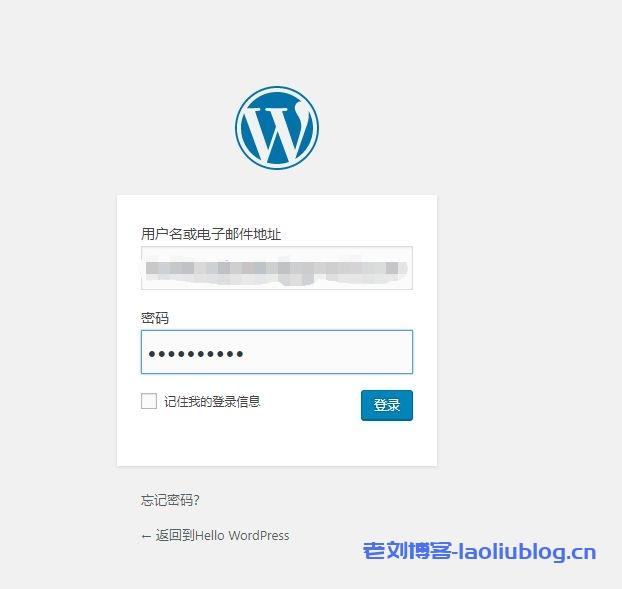 输入账密登录wp站点后台