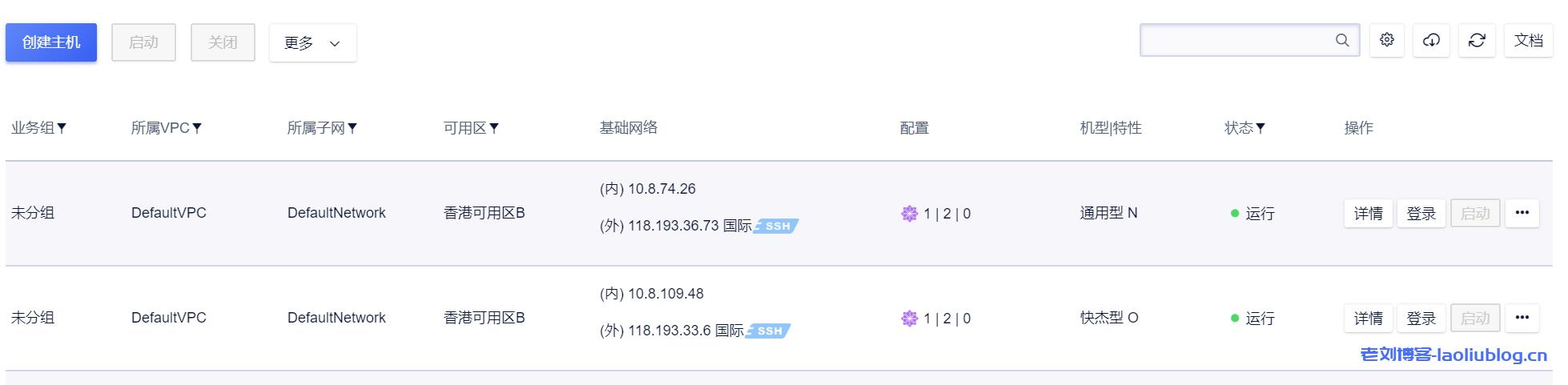 优刻得1C2G2M香港通用型与快杰型云主机性能测评对比