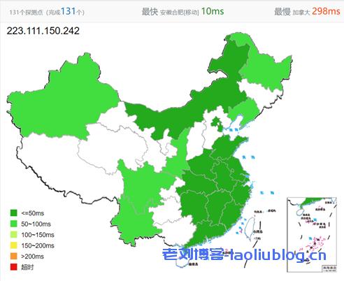 江苏BGP NAT VPS ping值