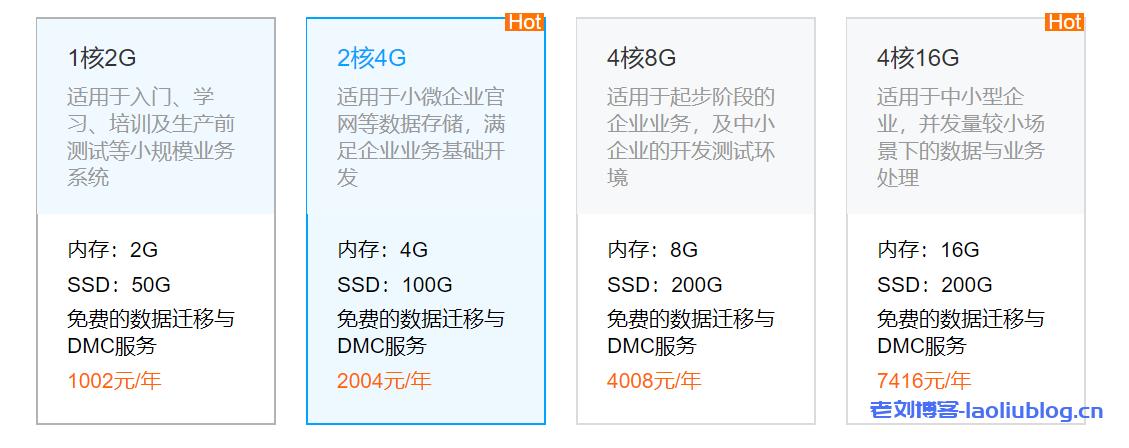 腾讯云企业上云特惠云数据库产品折扣最低至3折