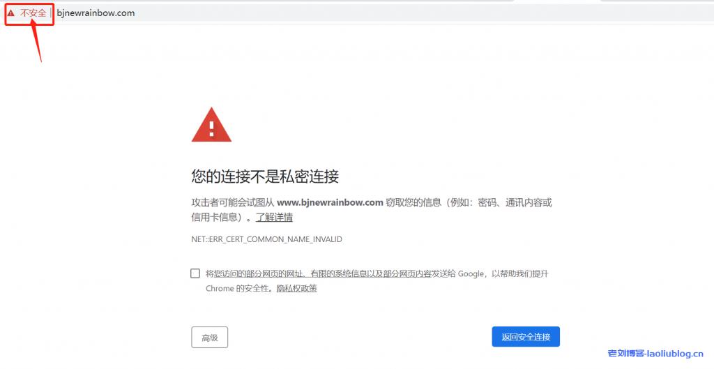 网站启用https:UCloud优刻得免费SSL证书申请与部署流程
