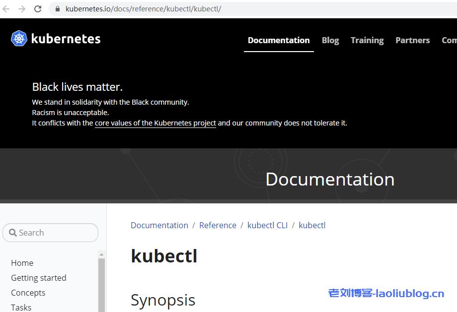 如何在UCloud云主机上安装配置kubectl并管理Kubernetes集群