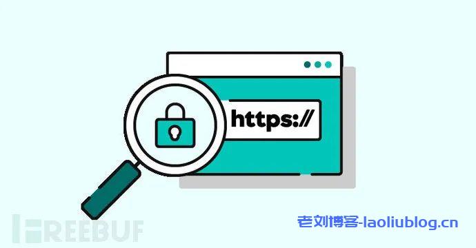 SSL证书插图