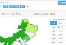 评测UCloud年度大促首年120元1C1G1M香港快杰云主机性能