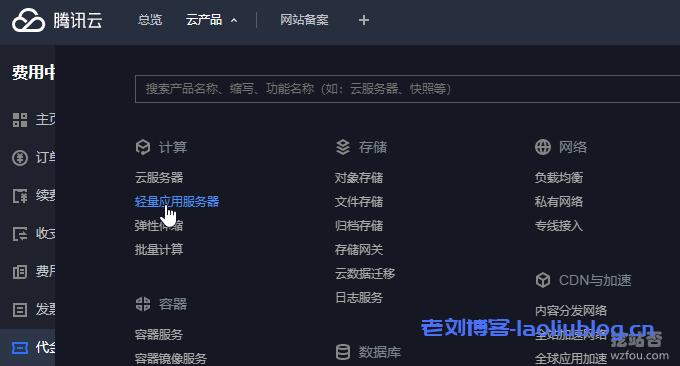 腾讯云香港CN2轻量应用服务器Lighthouse性能与速度测试