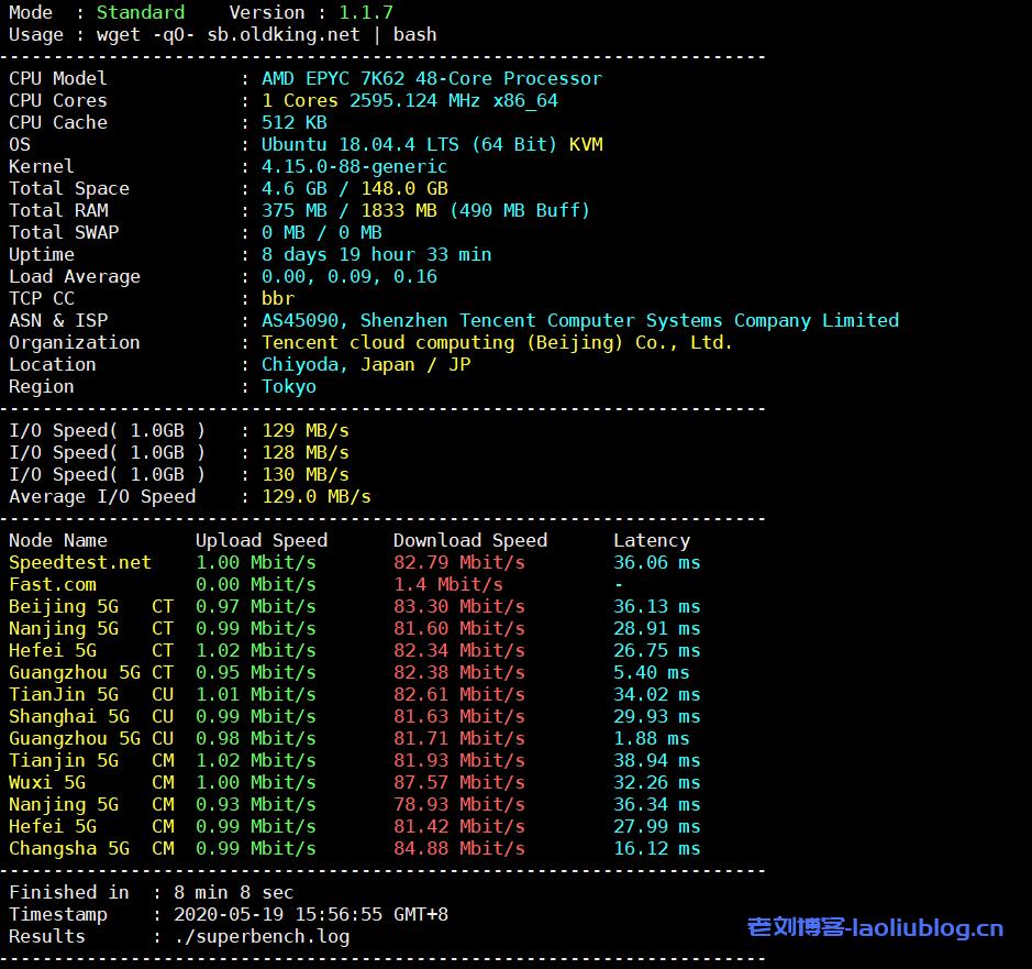 Linux服务器VPS云主机性能和带宽测试脚本汇总