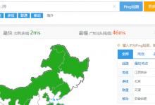 评测UCloud北京机房1C2G2M快杰云主机S型性能