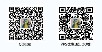 老刘博客QQ群