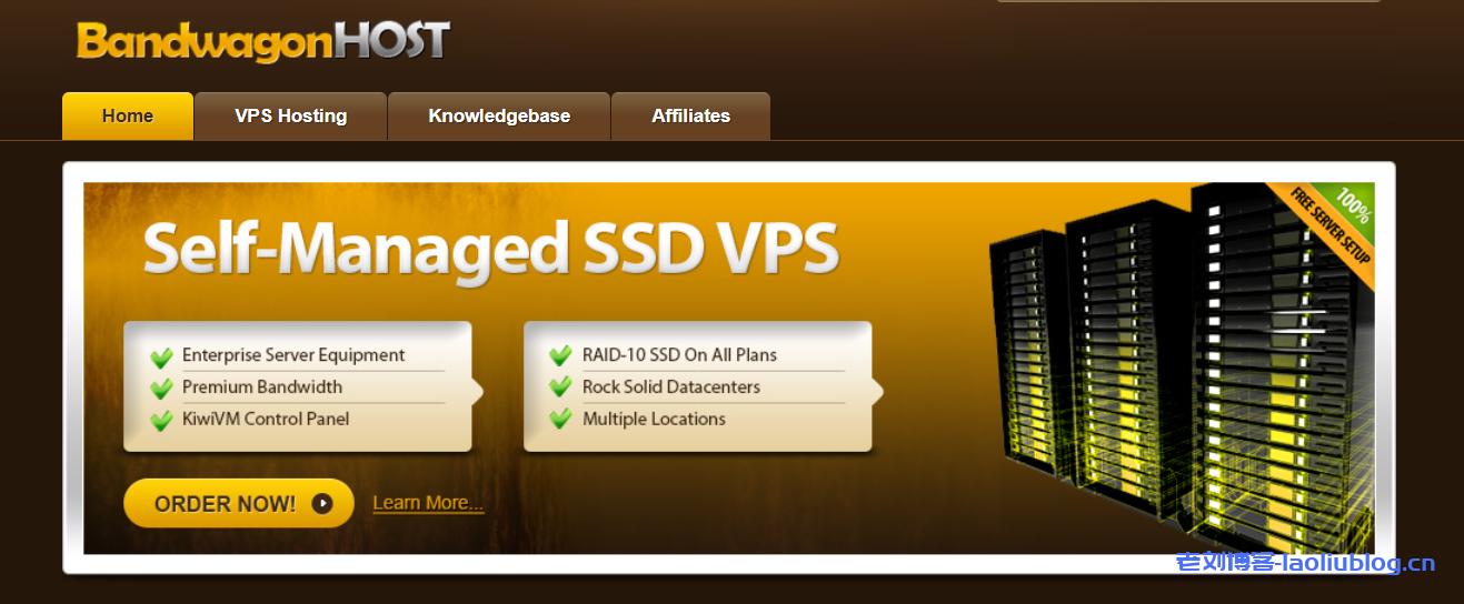 搬瓦工VPS如何选择?搬瓦工最新优惠码和测试IP分享_搬瓦工美国CN2 GIA/GT线路VPS优惠套餐分享