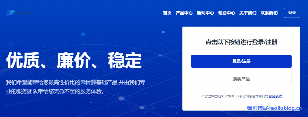 青云互联香港VPS补货:1核1G内存40G SSD硬盘10GB SSD数据盘5M带宽500G月流量8折优惠15.2元/月附优惠码及测试IP