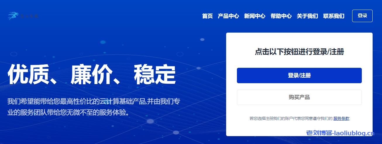 青云互联香港安畅VPS八折促销,1核1G内存40G SSD系统盘5M带宽500G流量15.2元/月,系统可选Windwos/Linux附优惠码及测试IP