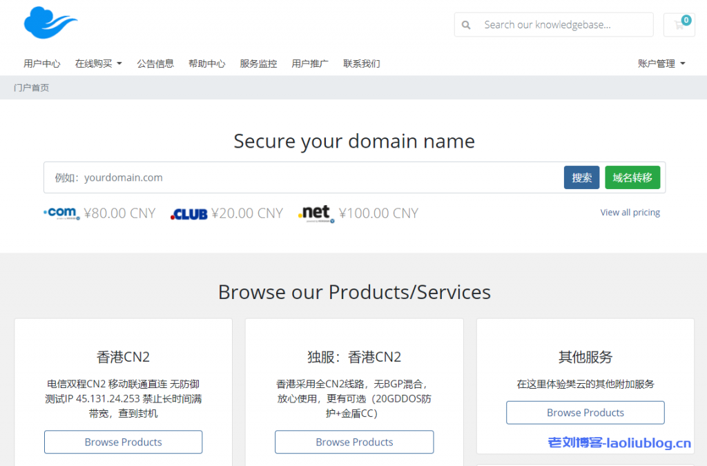 fanayun樊云新用户优惠:1核1G内存20G SSD硬盘香港cn2 vps+(强制三网、50G高防)美国CN2 GIA线路VPS月付22元附9折优惠码及测试IP