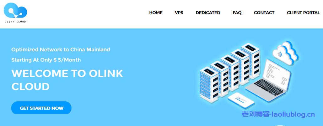 OlinkCloud圣何塞独立服务器6折促销,三网AS9929线路,E3-1220v2/16GB内存/480GB SSD/30M端口/不限流量VPS月付71.4美元