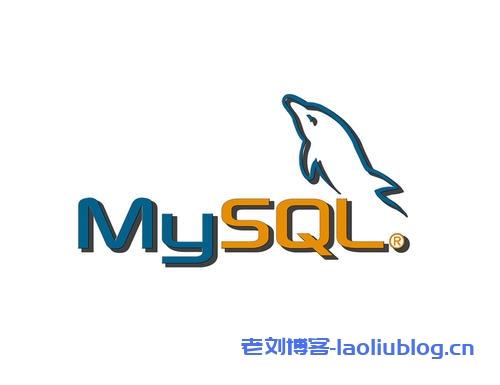 MySQL数据库的8种常见错误用法介绍