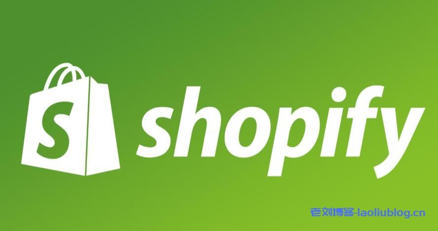 外贸建站应该选择哪一个?WordPress、Shopify还是Wix?