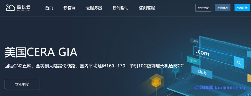 国内VPS主机商家云米科技|云基互联|多线通|PigYun|酷锐云春节促销信息汇总附优惠码
