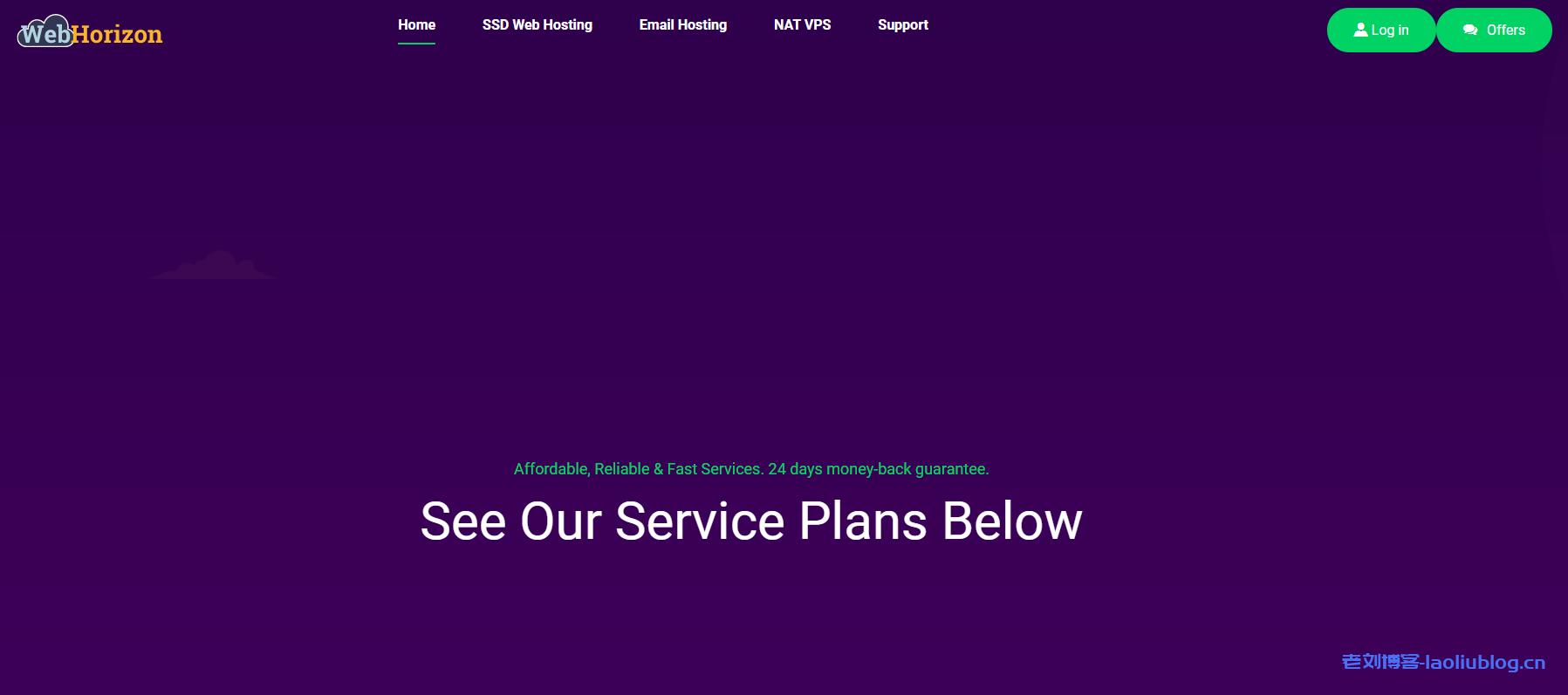 WebHorizon新加坡VPS八折优惠:免费20Gbps DDoS防御,$4.8/月/2GB/2核/25GB NVMe/250G月流量/1Gbps带宽