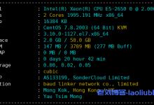 恒创科技2核4G内存5M带宽50G高性能盘cn2 gia线路香港云服务器性能测评