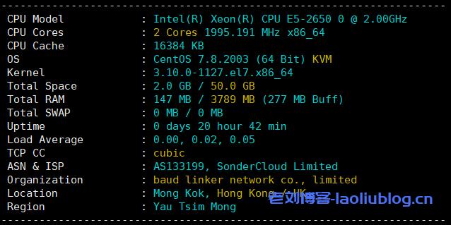 恒创科技2核4G内存5M带宽50G高性能盘香港云服务器性能测评
