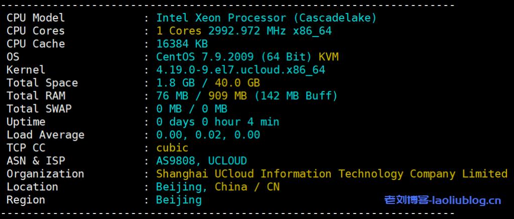 快杰S型云服务器好用吗?UCloud云主机最低配置1核1G内存1M带宽40G系统盘性能测评