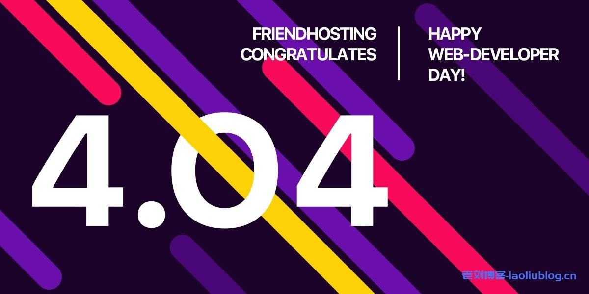 Friendhosting 4.04国际网站站长日(Webmaster's Day)优惠:新用户购VDS和虚拟主机一次性6折优惠,老用户续费1年赠送一个月