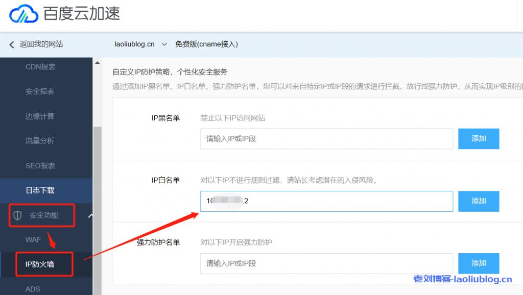 百度云加速提示:403当前访问可能造成安全威胁,您的访问被阻断。 攻击类型:【应用程序漏洞攻击】,DuEdge Event ID:...
