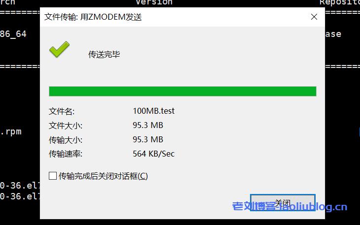 华纳云怎么样?华纳云主机测评:香港CN2线路2核4G内存5M带宽50GB系统盘(月付207元,新人下单立减40元)