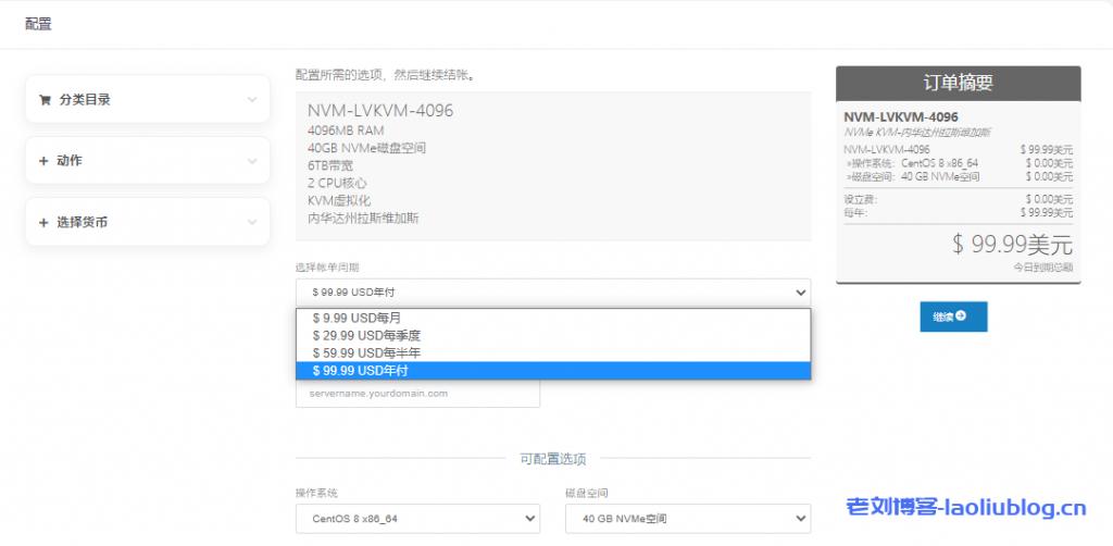 Hostodo四月促销:2核4G内存40G NVMe空间6T月流量拉斯维加斯VPS年付99.99美元附测试IP,免费Directadmin授权