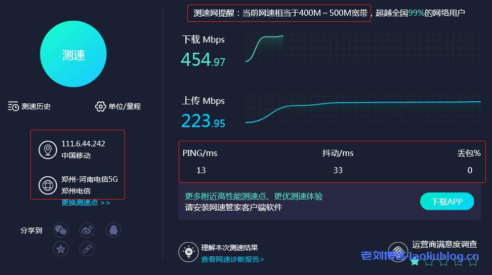 亿云互联云挂机宝4核4G内存500M带宽大带宽NAT转发版性能测评附五一节7折优惠码