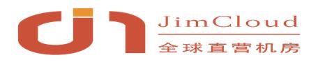 JimCloud五一大促:香港/美国物理机五折优惠(400/月起),云主机五折起(35/月起),全部续费同价