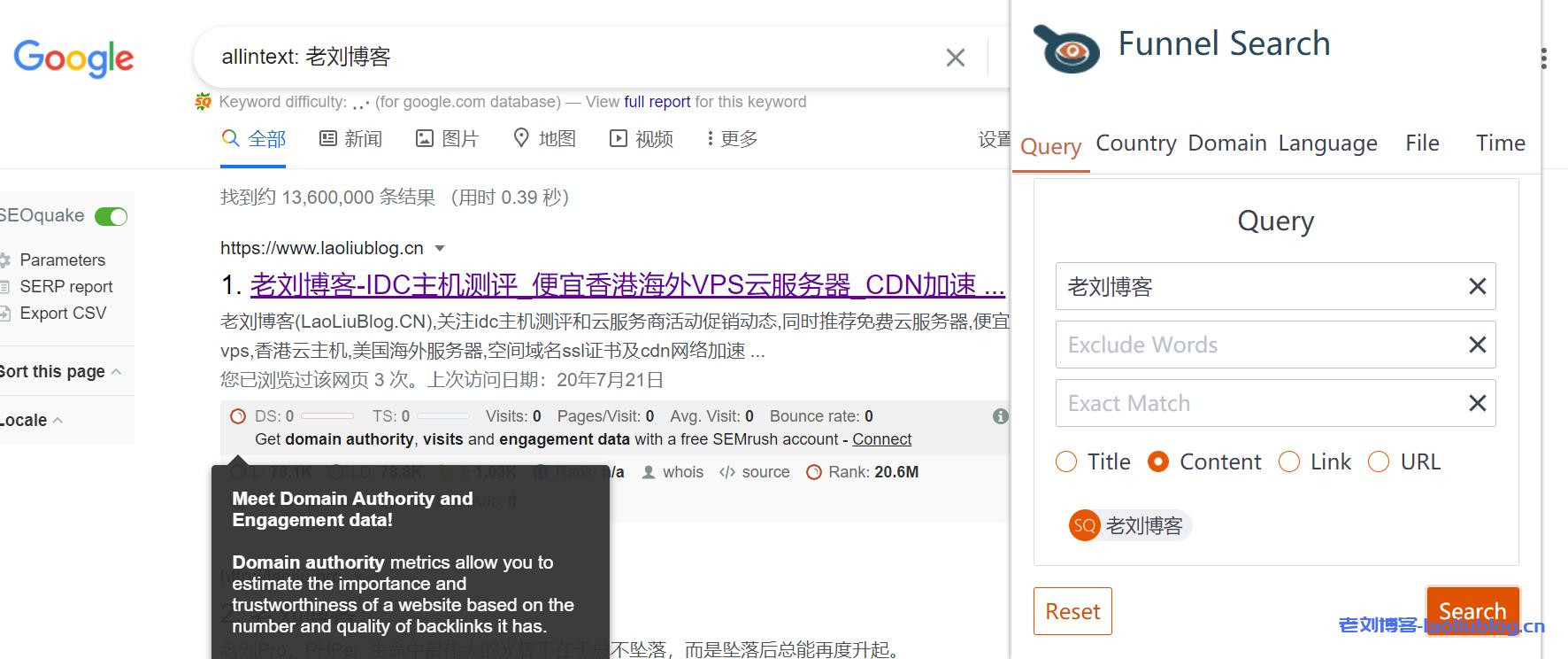 如何高效上网冲浪?推荐这6款浏览器扩展插件:Funnel Search、Blink、简阅、Podcastle AI、Survol和秘塔写作猫附插件地址