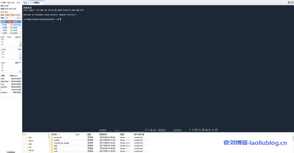 免费的XShell替代品FinalShell,集SSH工具、服务器管理、远程桌面加速功能于一体,支持Windows、macOS、Linux