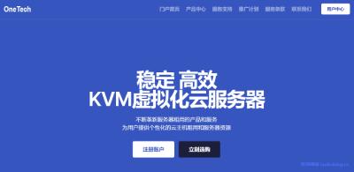 OneTechCloud易科云五一活动:全场VPS月付8.8折季付7.7折,可选香港cn2 gia、美国三网cn2 gia、美国三网cn2 gia+高防