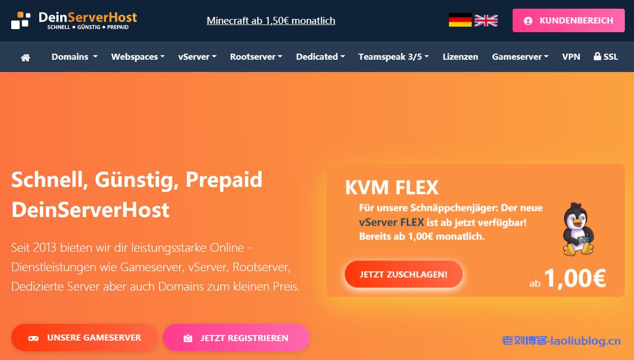 DeinServerHost德国VPS:有大硬盘存储型VPS,Windows VPS,KVM NVMe vServer VPS,3€/月起