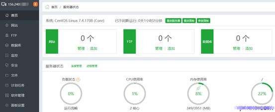 华纳云新老特惠活动:香港vps低至3折,18元/月买CN2 gia  2M香港云服务器,香港物理服务器/香港高防IP立减400元,10M带宽独享,不限流量,支持Windows