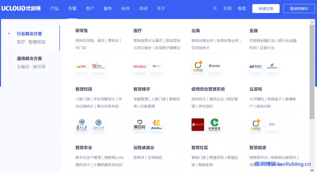 如何看待Canalys发布的中国云计算权威报告?阿里、华为、腾讯、百度是否已经坐稳「中国四朵云」?
